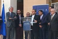 نمایشگاه «ایران؛ مهد تمدنها» در اسپانیا