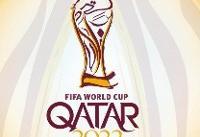 رییس فیفا پاسخ داد/ جام جهانی قطر؛ ۳۲ یا ۴۸ تیم؟