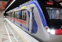 بهرهبرداری از ۱۴ کیلومتر دیگر از خط ۷ مترو