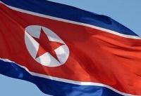 پومپئو میگوید آمریکا خواهان ادامه مذاکرات با کره شمالی است