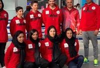 رقابت های اسکی آلپاین آسیا از فردا آغاز می شود