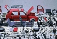 کاهش هزینه و رشد بهرهوری با بومیسازی قطعات خودرو