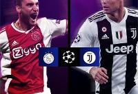 لحظه به لحظه با قرعه کشی لیگ قهرمانان اروپا