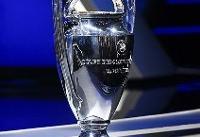 یونایتد - بارسلونا در یک چهارم نهایی/ قرعه آسان دیگر برای گواردیولا و سیتی