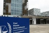 آمریکا صدور ویزا برای کارکنان دیوان بینالمللی کیفری را ممنوع میکند