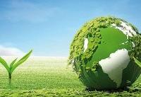 راهحلهای نوآورانه برای مقابله با چالشهای محیط زیستی