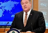 ادعای پمپئو درباره حمایت ایران از حمله به