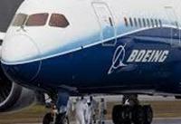 ممنوعیت پرواز بوئینگ ۷۳۷ مکس در آسمان ایران