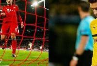 روزهای تاریک فوتبال آلمان