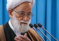 امامی کاشانی: آمریکا در عراق و سوریه از ایران شکست خورد