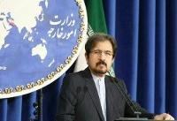در خواست ایران از دولت نیوزیلند در پی وقوع حادثه تروریستی اخیر در این کشور