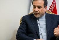 ایران توانش رابرای حفظ همبستگی گروه هاومردم افغانستان بکارمی گیرد