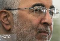 سردار مومنی: تولید «شیشه» به افغانستان منتقل شده است