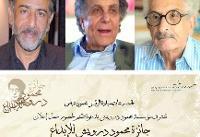 برندگان جایزه محمود درویش ۲۰۱۹ معرفی شدند