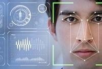 شرط سنای آمریکا برای استفاده از تشخیص چهره هوشمند