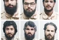 تماس تلفنی مرزبانان ایرانی ربوده شده با خانوادههایشان