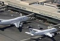 کنسلی بلیت پروازها تا پایان هفته مشمول جریمه نمیشوند