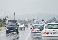 پیشبینی باران و برف برای مناطق مختلف ایران