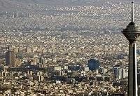 امکان خرید بلیت برج میلاد در تهران من فراهم شد