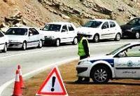 ۱۰ توصیه مهم هلال احمر برای مسافران و ساکنان غرب و جنوب ایران