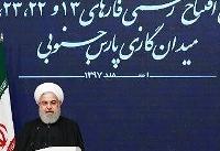 رئیس جمهور: هدف آمریکا از تحریم ایران نگران کردن مردم از آینده است