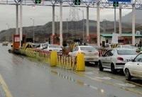 اخذ الکترونیکی عوارض در آزادراه قم – تهران از ۲۸ اسفند ۹۷
