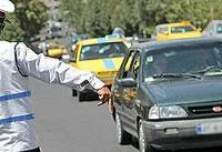 واحد رسیدگی به اعتراضات پلیس راهور تهران در نوروز فعال است