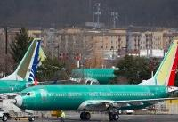 Boeing crashes cast spotlight on US aviation regulator