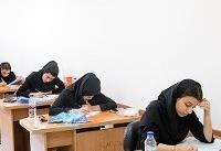 آمار داوطلبان کنکور ۹۸/ ۶۳۷هزار نفر در تجربی داوطلب شدند