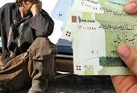 آغاز نشست شورای عالی کار برای تعیین دستمزد ۹۸ کارگران