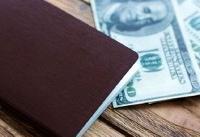 امروز قیمت ارز مسافرتی چقدر بود؟