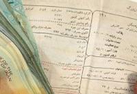 افزایش بهای آب و برق در ایران