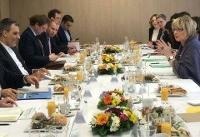 پنجمین دور گفتوگوهای ایران و چهار کشور اروپایی برگزار شد