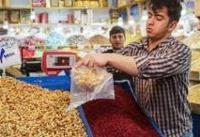 کاهش خریدهای نوروزی در ایران