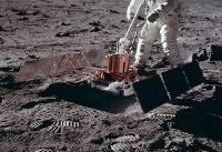 مُهر و موم خاک ماه برای کشف اسرار نهان