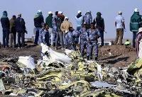 اطلاعات جعبه سیاه بوئینگ اتیوپی | شباهت با سقوط هواپیما اندونزی