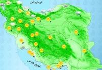 استانهای بارانی آخرین سه شنبه سال