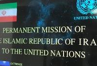 هشدار ایران به صهیونیسم:در استفاده از حق دفاع تردید نمی کنیم