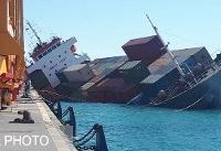 واژگونی یک کشتی کانتینری در بندر شهید رجایی/ ۳  نفر مصدوم شدند + عکس