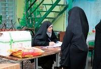 توزیع ۱۰۰۰ بسته مواد غذایی بین خانواده های کودکان کار در آستانه نوروز