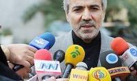 حقوق اسفند ۹۷ همه كاركنان دولت واریز شد