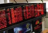 بورس در آخرین روز معاملاتی خود خوش درخشید