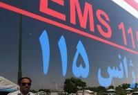 ۲۲ هزار ماموریت امسال در طرح امداد نوروزی اورژانس انجام شد