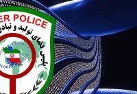 هشدار پلیس درباره ایمیلهای ۲۰هزار دلاری