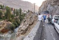 انسداد هراز به علت سقوط درخت