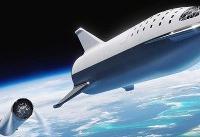 آغاز آزمایش سپرهای حرارتی فضاپیمای Â«اسپیس ایکس»