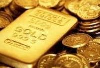 نرخ سکه و طلا در ۲۸ اسفند ۹۷