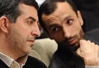 موافقت مرجع قضایی با مرخصی ۷ روزه بقایی و مشایی