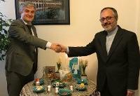 پیام تبریک سفیران ایران و دانمارک به مناسبت نوروز