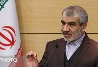 طرح دو فوریتی مجلس در حمایت از سپاه پاسداران عیناً تایید شد